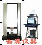 电脑控制试验机
