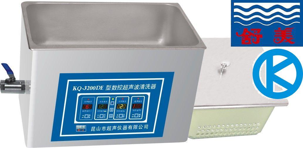 舒美牌KQ3200DE台式数控超声波清洗器