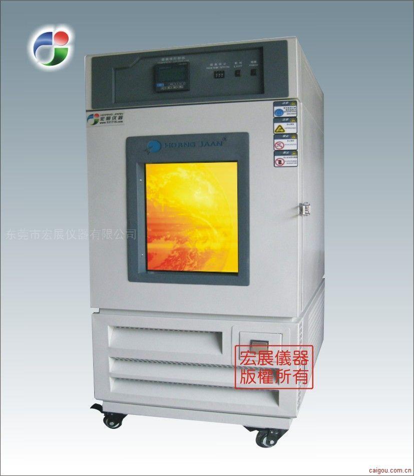 EC-35EXH,优越型恒温恒湿槽(306L)