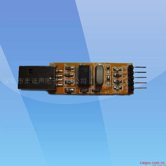 USB_ISP下載器