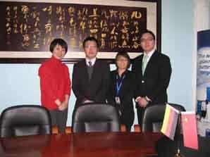 日电产新宝Otoharu Tomita先生一行到访我公司
