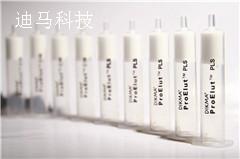 迪馬科技ProElutPXA混合型強陰離子交換反相固相萃取柱(SPE柱)