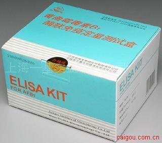 牛淋巴细胞因子Elisa试剂盒