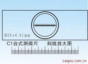 C1型物镜测微尺1/100(镜台测微尺、目镜测微尺)