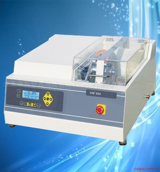GTQ-5000型精密切割機