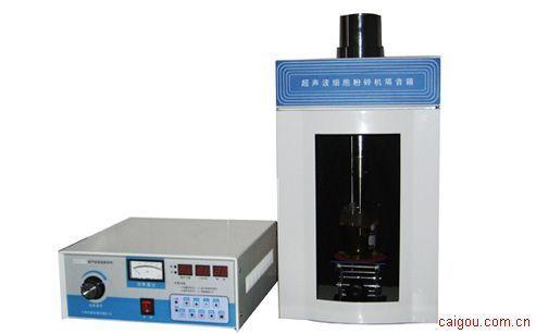 超声波细胞粉碎机(控温型)