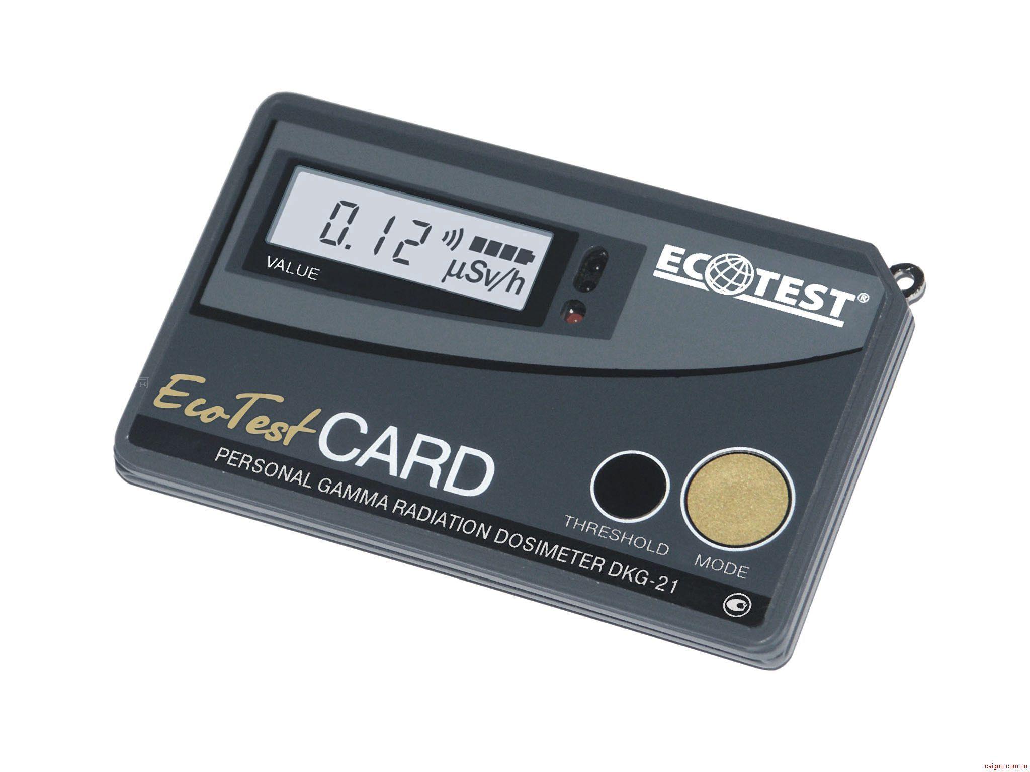 Ecotest CARD(DKG-21)卡片式个人剂量报警仪