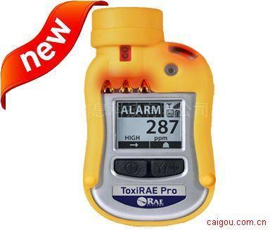 环氧乙烷检测仪,环氧乙烷报警器