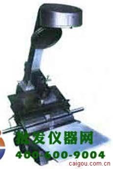 光谱投影仪
