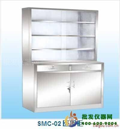 不锈钢药品柜II型