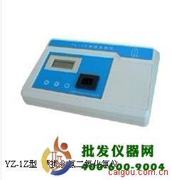 双参数水质分析仪(便携型)