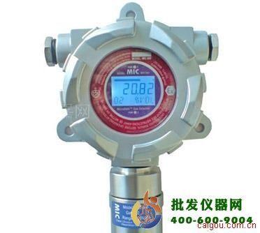 系列普通可燃气体检测仪(带触点)—变送器