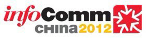 2012InfoComm China