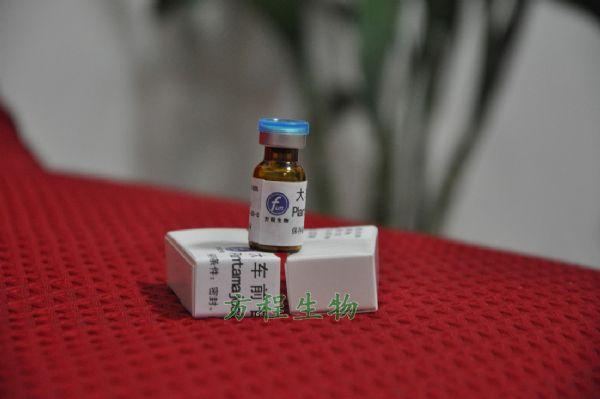 人腺苷酸环化酶关联蛋白2(CAP2)检测/(ELISA)kit试剂盒/免费检测