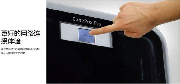 3dsystems CubePro Duo 3D打印机 美国原装进口 双喷头 超大打印尺寸 桌面3D打印机