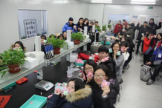北京24中学中韩教育文化交流活动