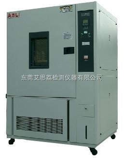 北京湿热试验箱品牌 资料 专栏