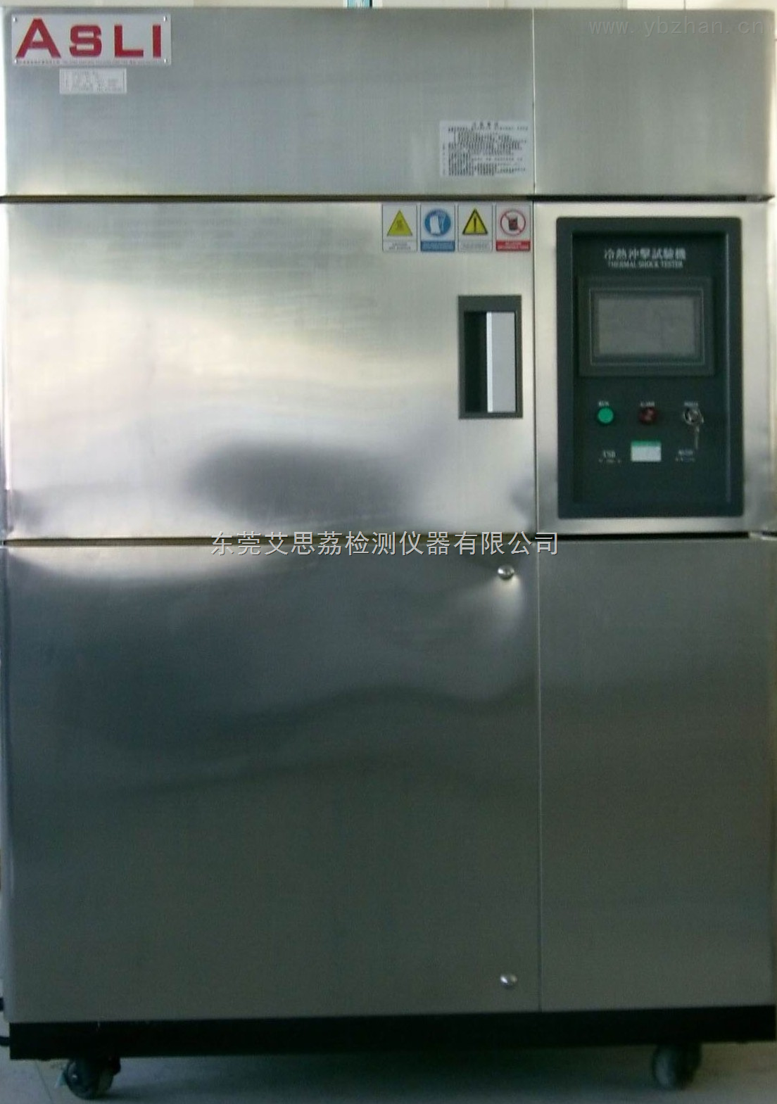 可编程湿热盐雾试验箱 天津 设备高低温设备厂