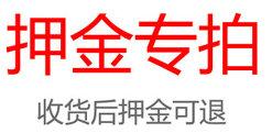 32寸 触摸屏 租赁/出租 上海 租赁/出租/租借 会议/会展/婚庆
