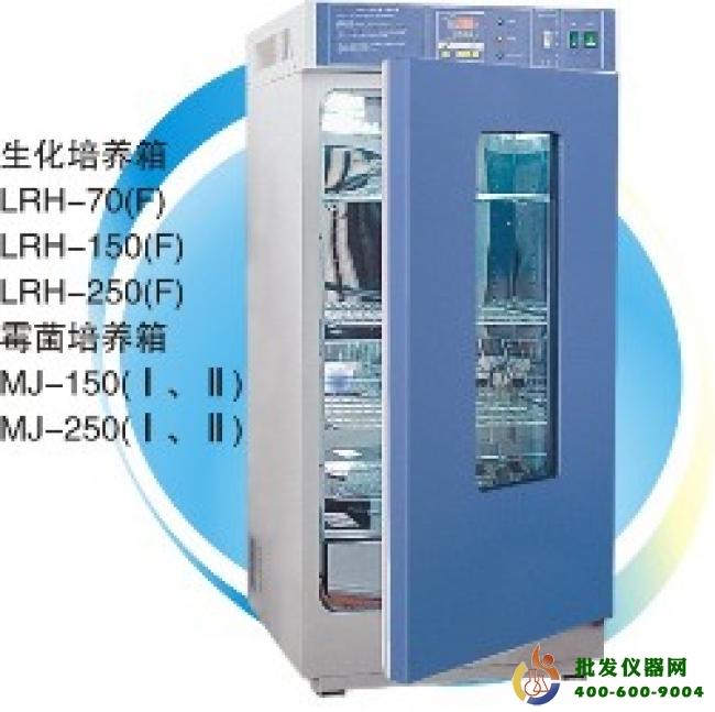 生化培养箱(无氟制冷)LRH-150