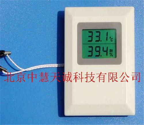 壁挂式网络型温湿度变送器 型号:GSAW-3485