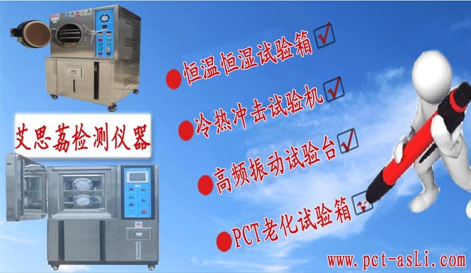 两箱式冷热冲击试验箱上门安装 厂