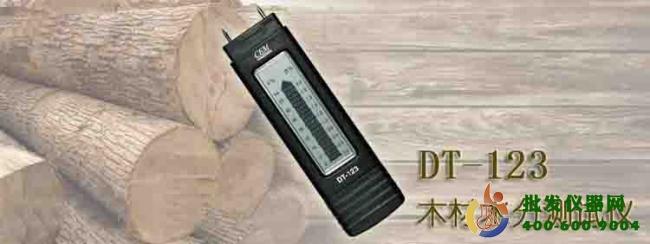 木材湿度计DT-123