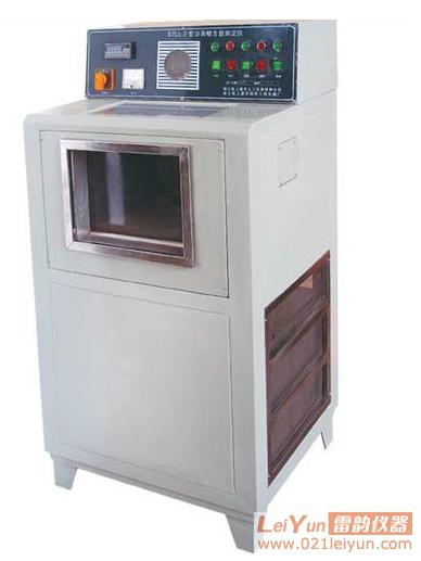 连续式、搅拌机,间歇式沥青混合料搅合机,强制式立式混合料搅拌机