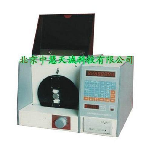 离心沉降式粒度分布测定仪 型号:MXJCG-1