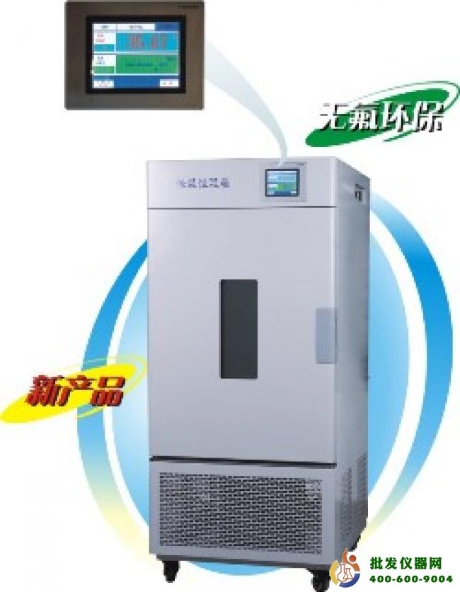 恒湿恒温箱 BPS-100CA