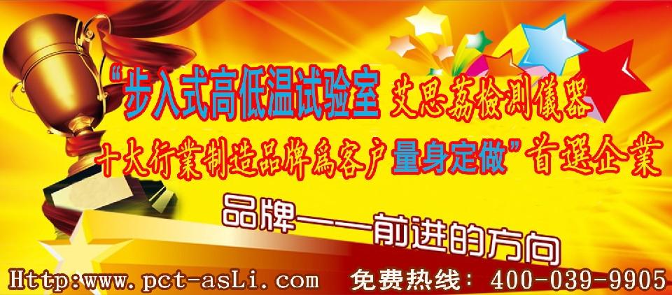 贵州耐气候试验箱设备厂 优质国产 的目的