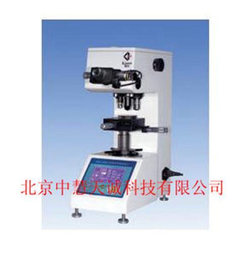 数显显微硬度计(小屏) 型号:LRHVS-1000