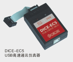 DICE-5208K新型单片机综合实验设备