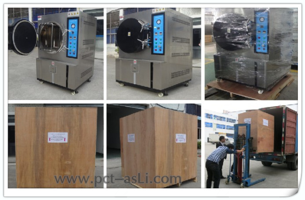 紫外光老化测试设备 天津 自产自销