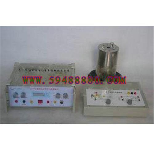 材料与器件温度特性综合实验仪 型号:UKWH-1