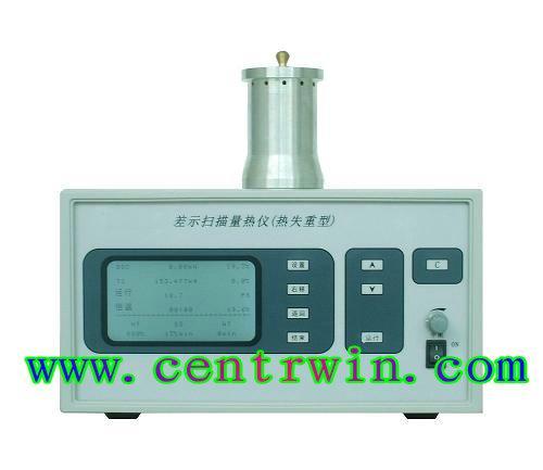 热失重分析仪/差示扫描量热仪 型号:NJY2-DZ3339