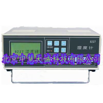 JYH8237自记式湿度计/记录式湿度计 型号:JYH8237