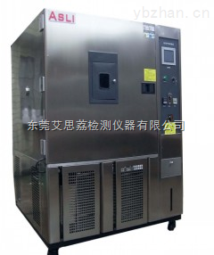 高精度高低温冲击试验箱品牌 设备恒定湿热试验操作规范