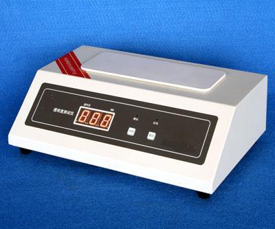 氧气浓度测试仪 数字氧气浓度计 氧气浓度检测仪