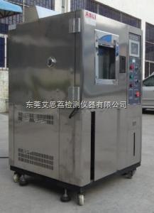 液体式高低温试验仪器操作 防锈油脂快速高低温变化试验箱故障