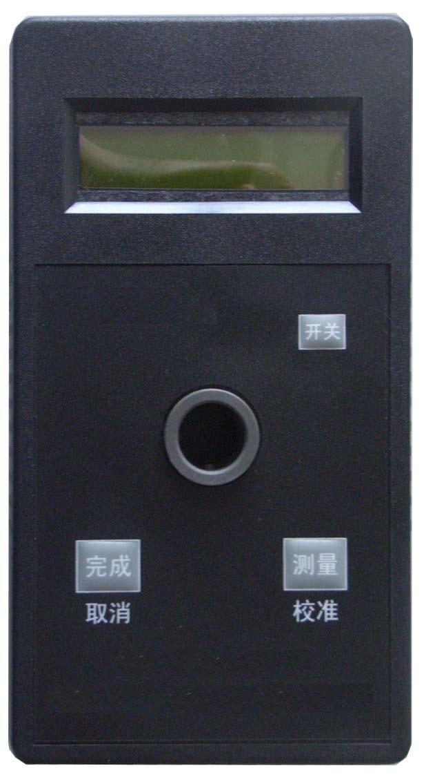 自动定氮仪/定氮仪/凯氏定氮仪
