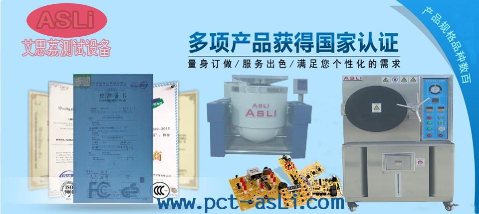 四川氙灯耐候老化机 价格 保养 分类