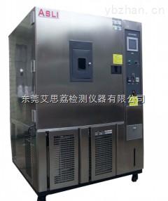 LED冷热冲击试验机 价格 标准