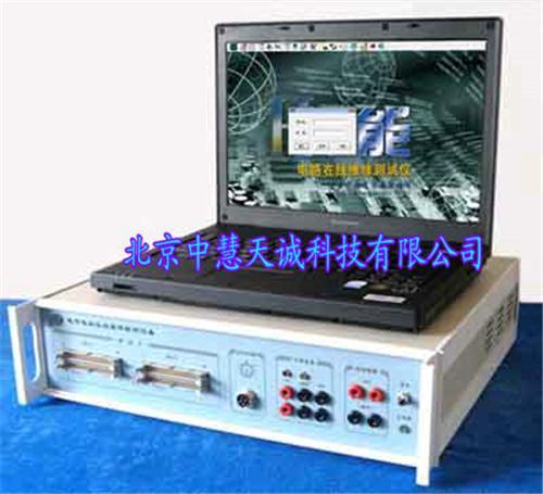 电路板维修测试仪/线路板故障检测仪 型号:CMTH8080-2