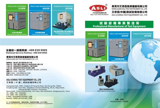 冷热交变实验箱 产品更是畅销全国 专业的生产制造商