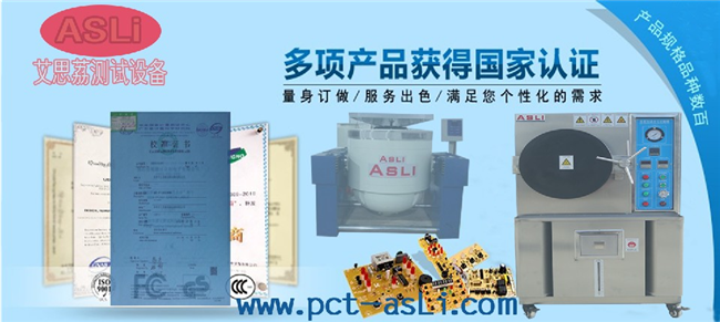 电磁式高频振动试验机质量可靠 专栏