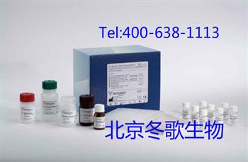 Human硫氧化还原蛋白,人(Trx)elisa试剂盒