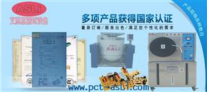 三槽低温试验设备配件 怎么样 什么价格?