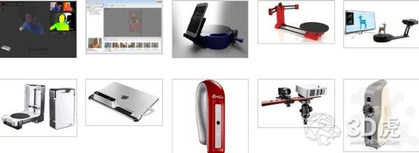 不容错过2017年3D扫描仪购买指南