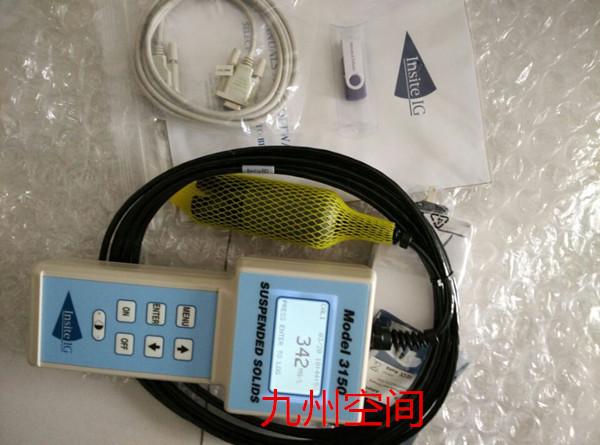 Model3150高精度红外测沙仪/便携红外测沙仪